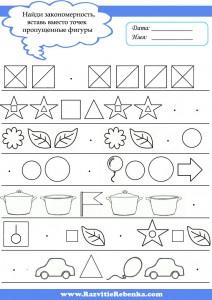 головоломки для детей